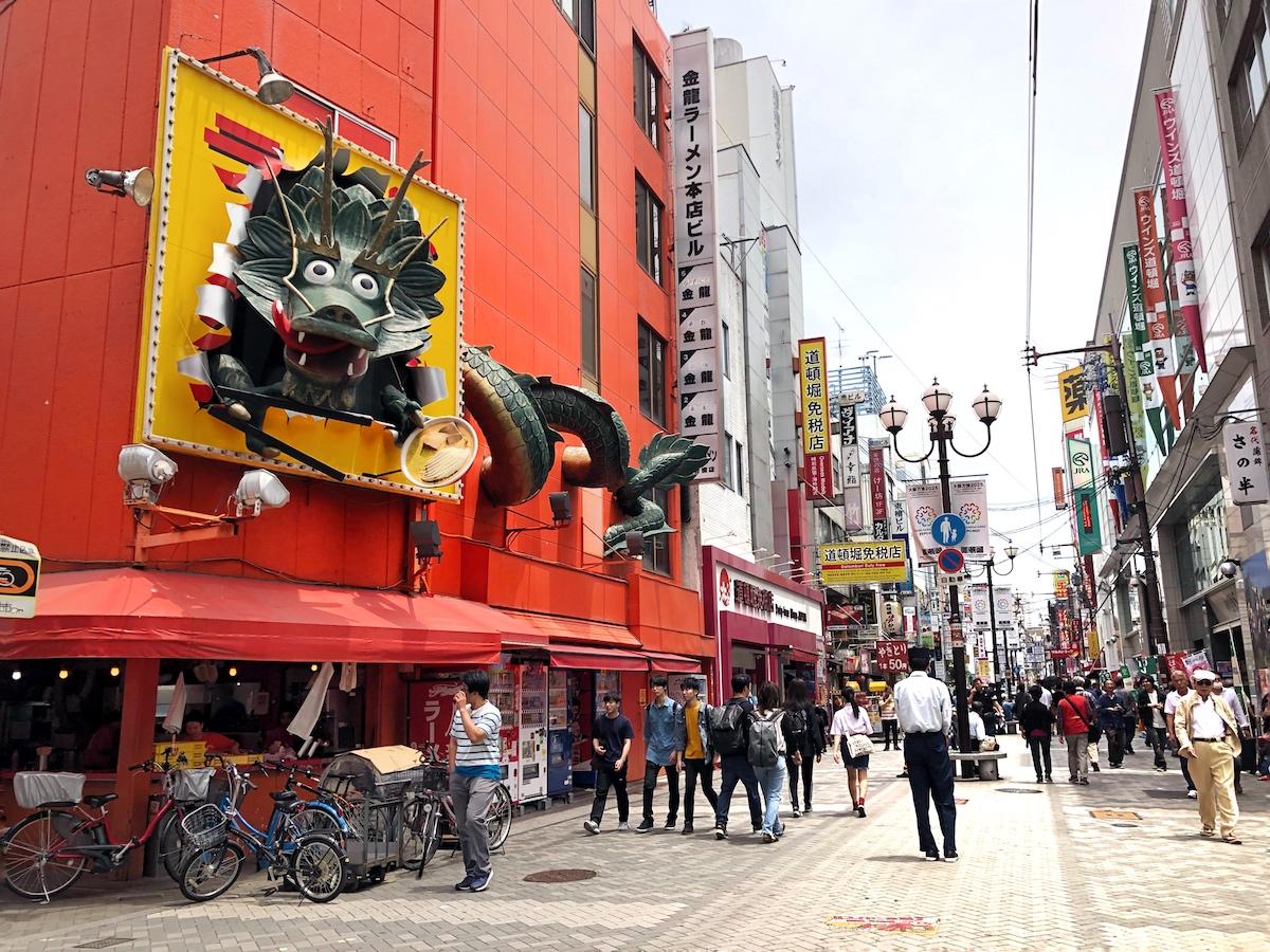 osaka, cosa vedere in giappone, kanazawa