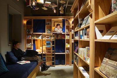 Book and Bed kyoto, cosa vedere a kyoto, viaggio in giappone, kyoto