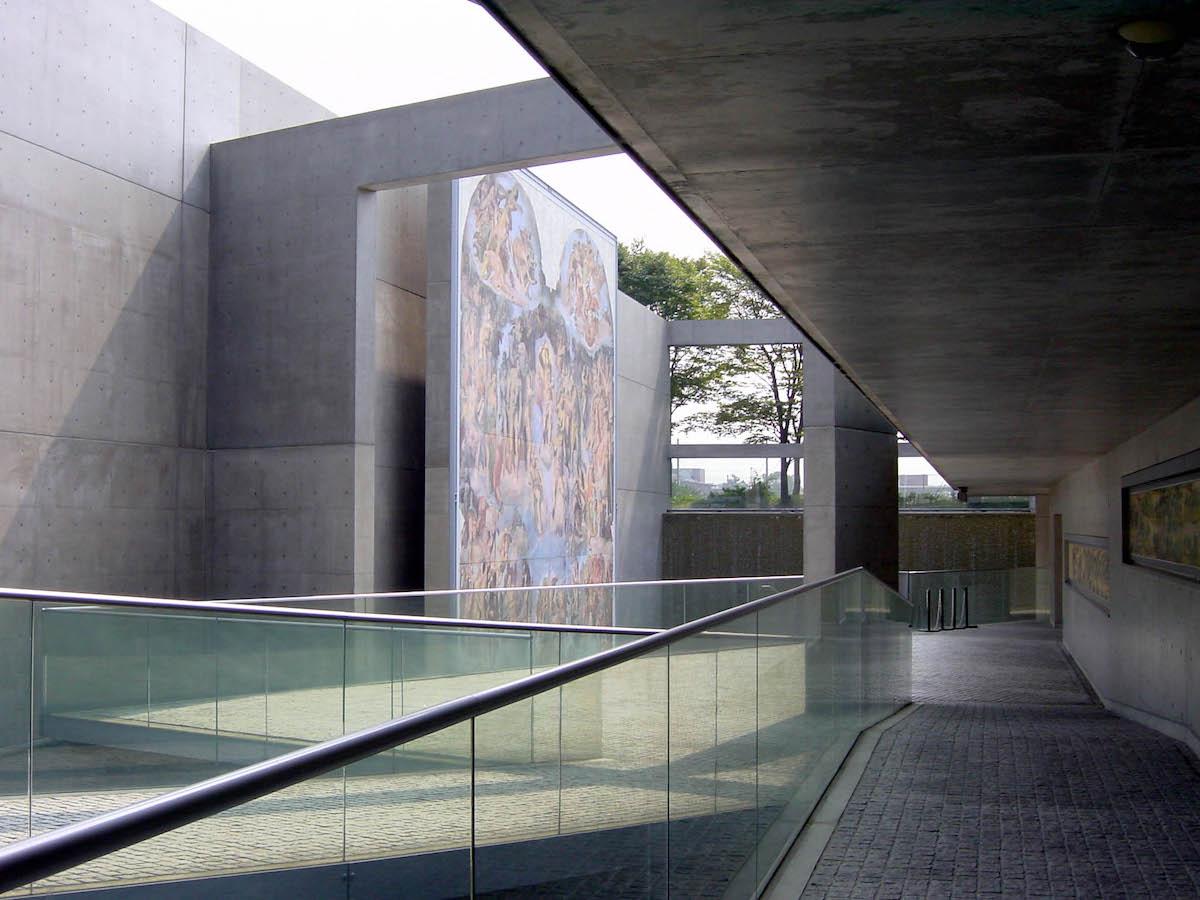 garden of fine arts, cosa vedere a kyoto, kyoto