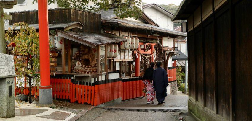 Cosa vedere a Kyoto in 2 giorni: mini guida alla perla del Giappone