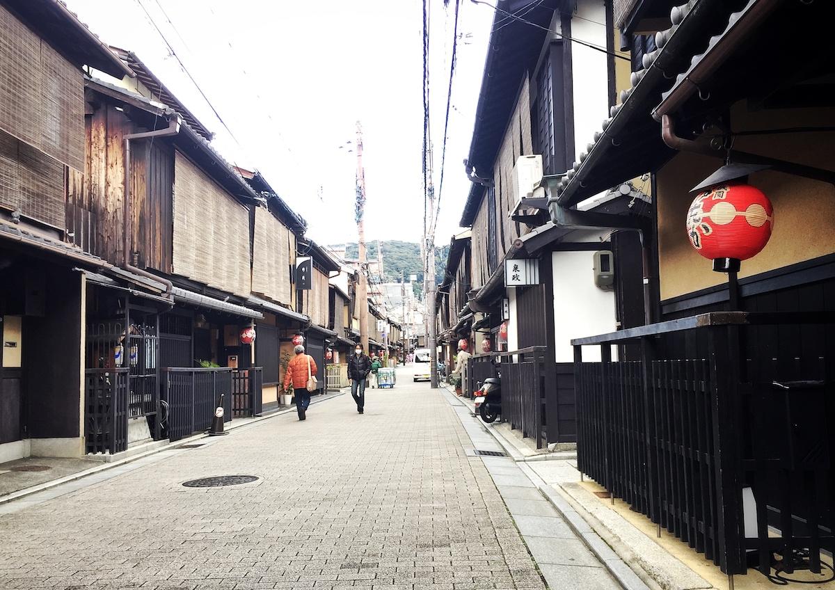 gion, kyoto, giappone, cosa vedere a kyoto