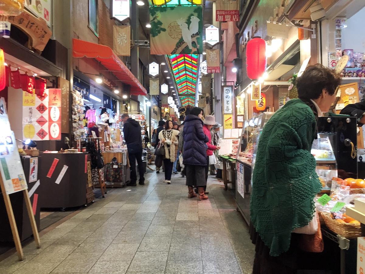 cosa vedere a kyoto, kyoto, giappone, nishimi market