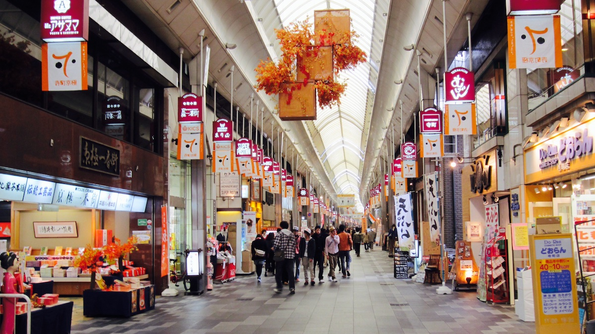 Teramachi-dori, kyoto, cosa vedere a kyoto, giappone