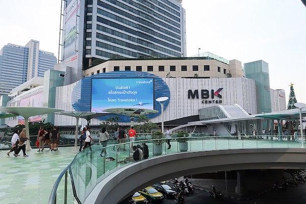 cosa fare a bangkok, cosa vedere a bangkok, centri commerciali a bangkok, mbk center