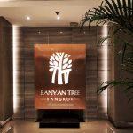 cosa fare a bangkok, bayan tree