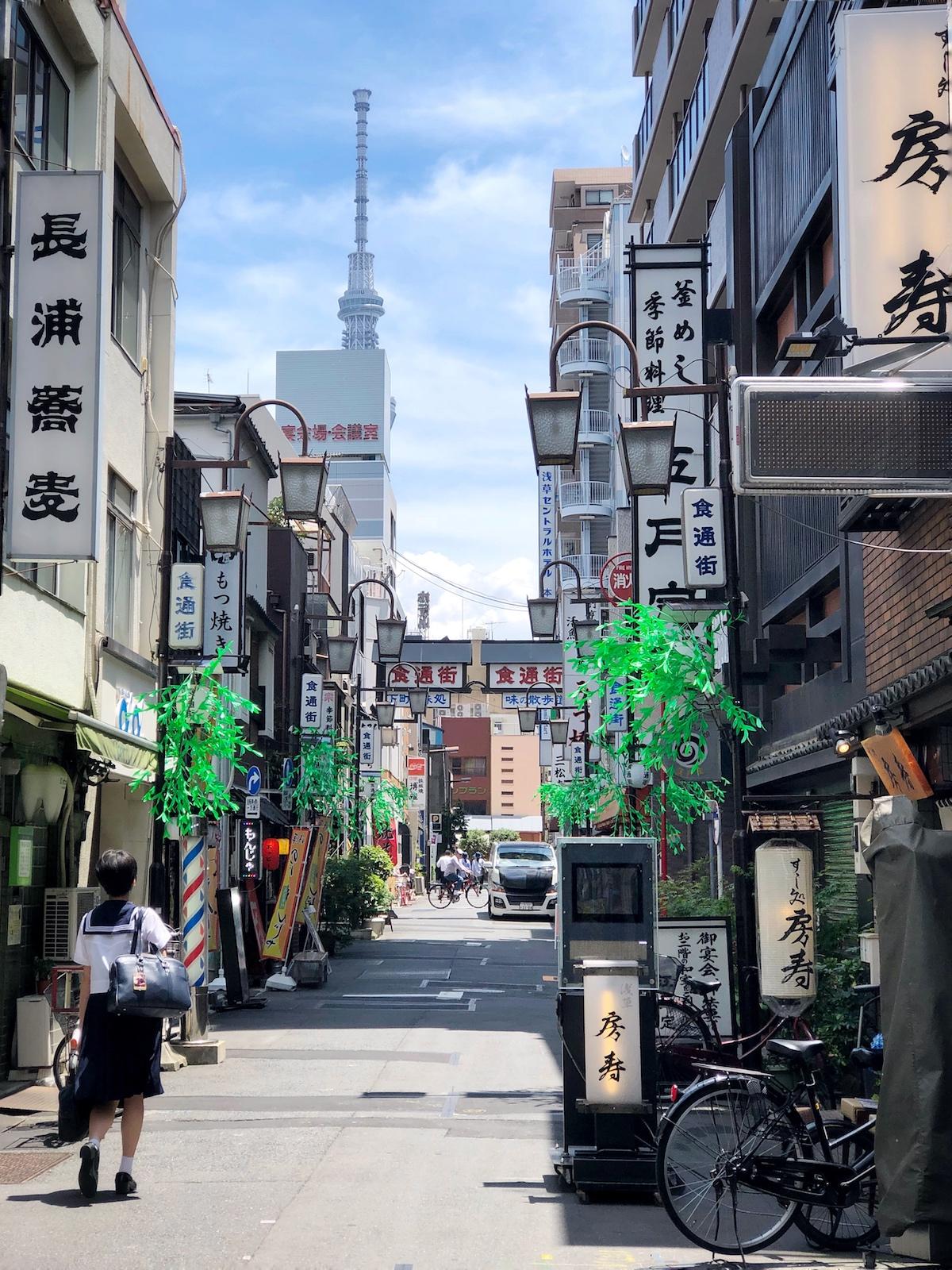 cosa vedere a tokyo, cosa fare a tokyo