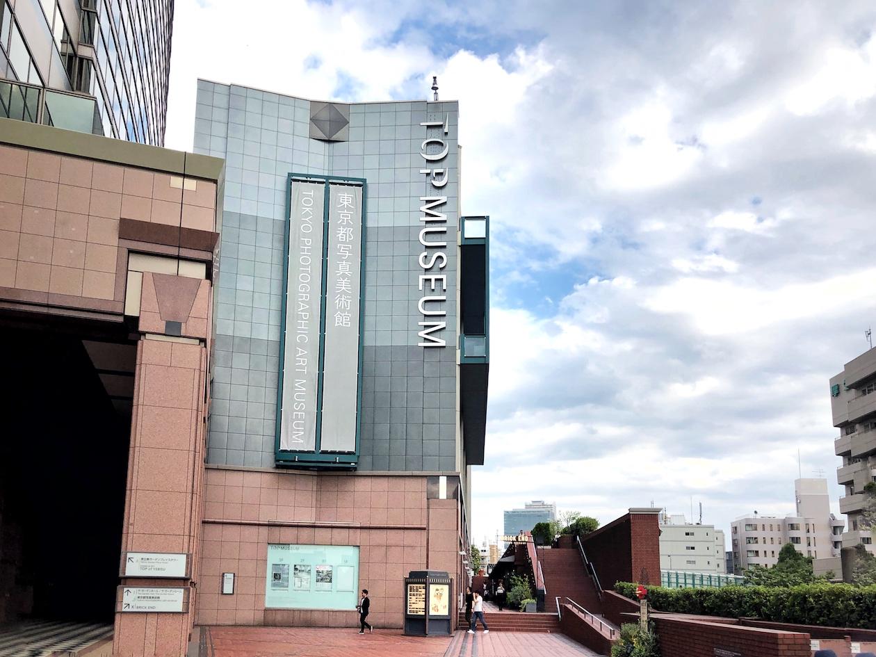 cosa fare a tokyo, cosa vedere a tokyo, cosa vedere a tokyo