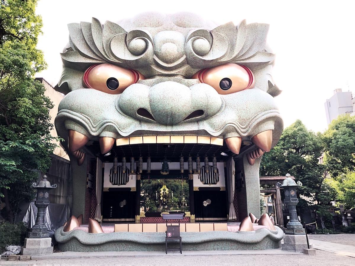 cosa vedere a osaka, osaka, tempio Nambayasaka, giappone