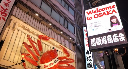 Cosa vedere a Osaka: alla scoperta della città più alternativa del Giappone
