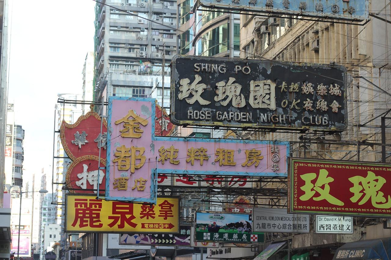 hong kong, dove andare in vacanza a marzo, vacanze a marzo, viaggi a marzo