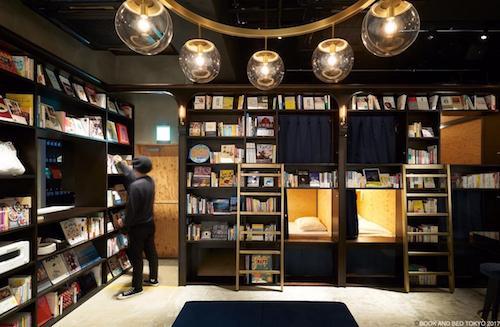 bookandbed-tokyo-hotel-particolari