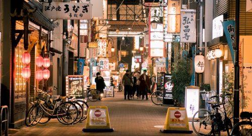 Viaggiare in Giappone low cost: trucchetti utili per risparmiare
